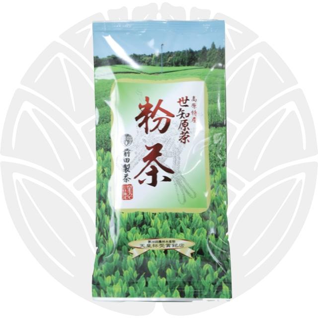 【2021年 新茶】粉茶 100g袋入