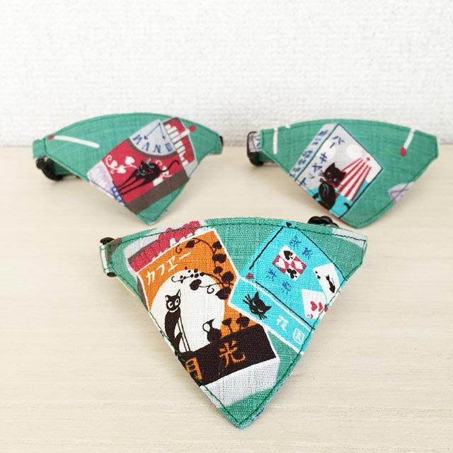 【猫のマッチ箱柄】猫用バンダナ風首輪/選べるアジャスター 猫首輪 安全首輪 子猫から成猫