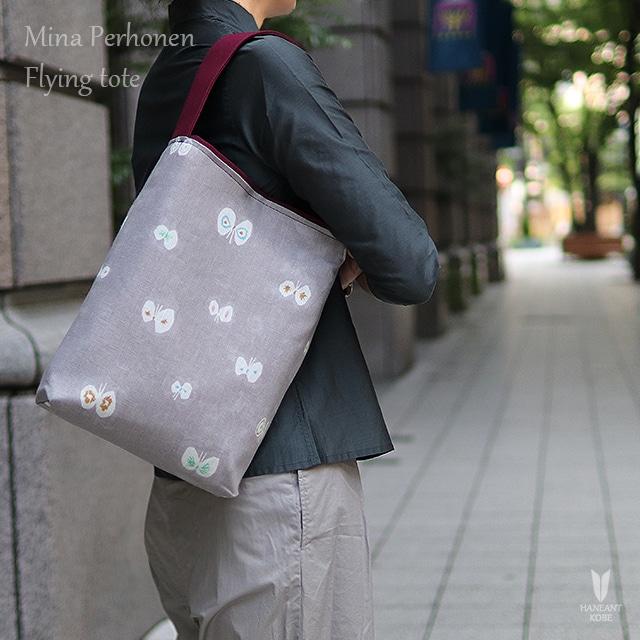ミナペルホネン(mina perhonen)×倉敷帆布 ボルドー【Flying tote 】