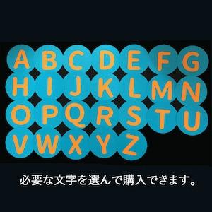 アルファベット(オレンジ)の壁面装飾