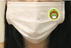 マスク用アルクマシール(150枚入り)