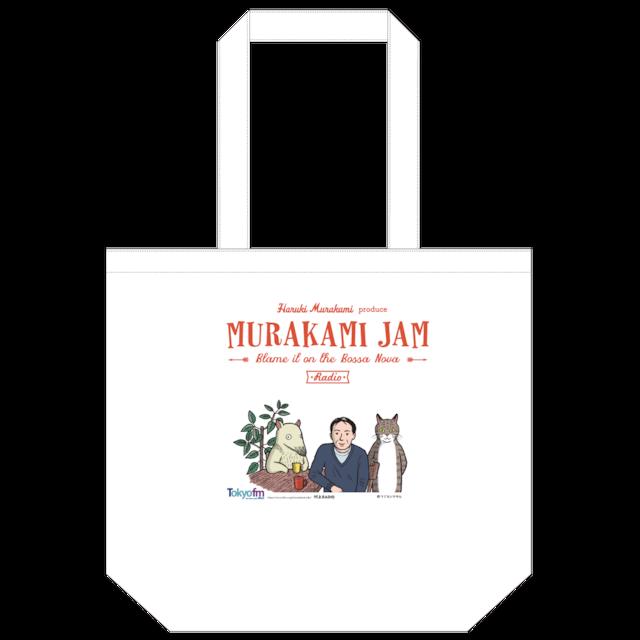 村上春樹プロデュース 村上JAM~アナログレコードトート~猫とアリクイと村上さん