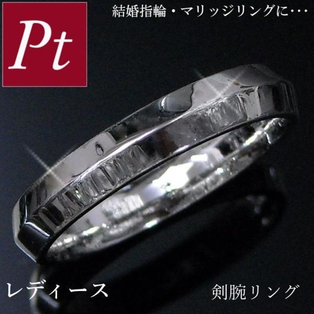 リング プラチナ マリッジリング 結婚指輪 50代 40代 指輪 剣腕 レディース pt900 30代 20代