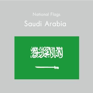 国旗ステッカー サウジアラビア