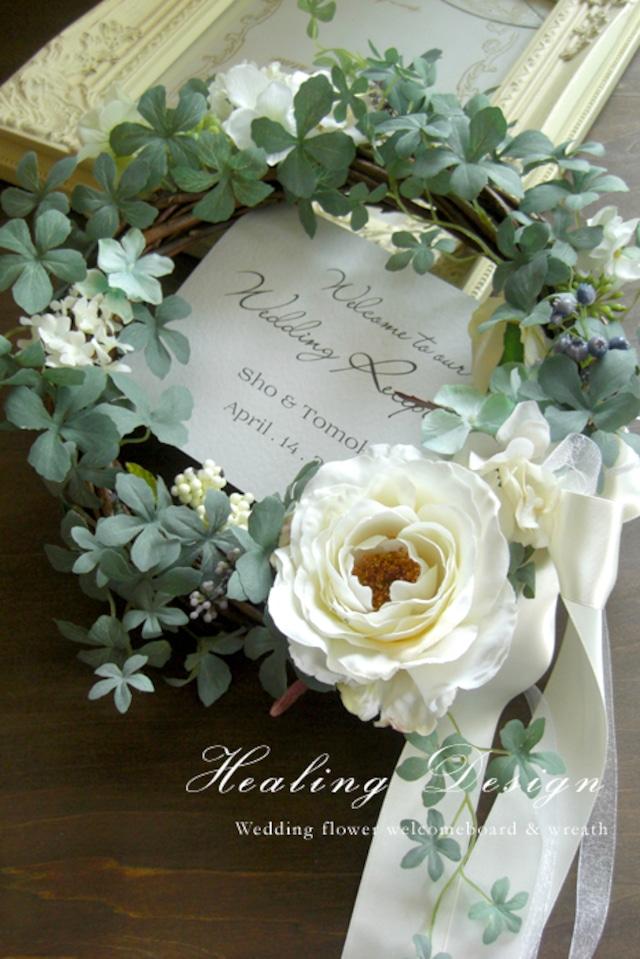 ウェルカムボード リース(ナチュラルグリーン&ホワイトローズ)結婚式 ガーデンウェディング    / 受注製作