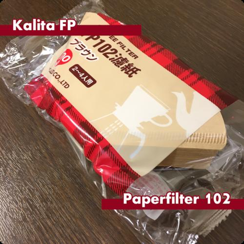 FP102濾紙 ブラウン 100枚入