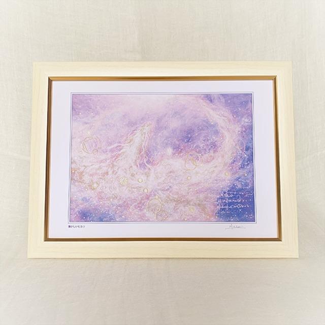 龍神の絵 ヒーリングアート 懐かしいヒカリ 風水画 額装A4ジクレーアート
