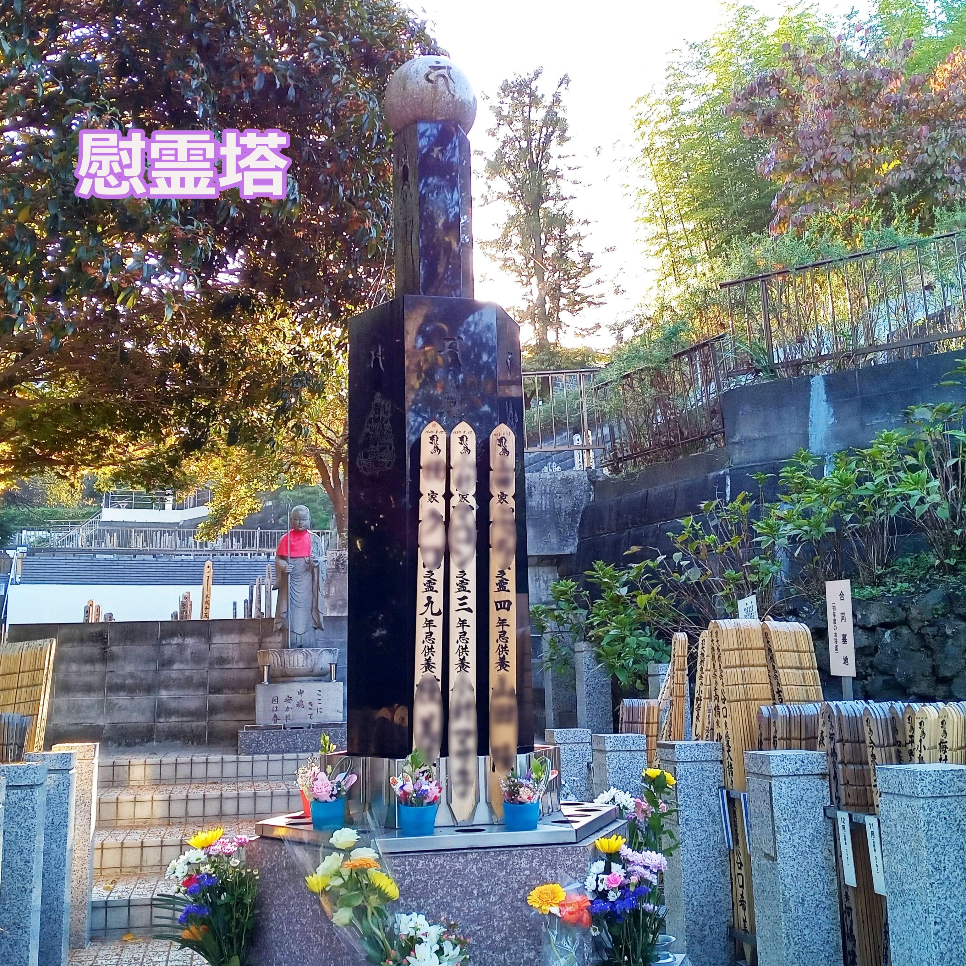 塔婆供養(平和会ペットメモリアルパークに建てる)