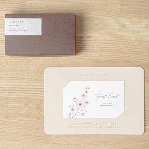 【ゲストカード│名入れなし】Sakura(サクラ)│30枚セット