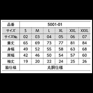 5.6オンス BASIC T-Shirt - WAVE