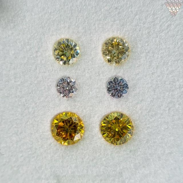 合計  0.98 ct 天然 カラー ダイヤモンド 6 ピース GIA  2 点 付 マルチスタイル / カラー FANCY DIAMOND 【DEF GIA MULTI】