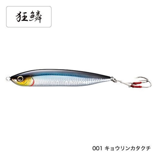 シマノ TN-295N ウインドリップ95S AR-C(全14色)