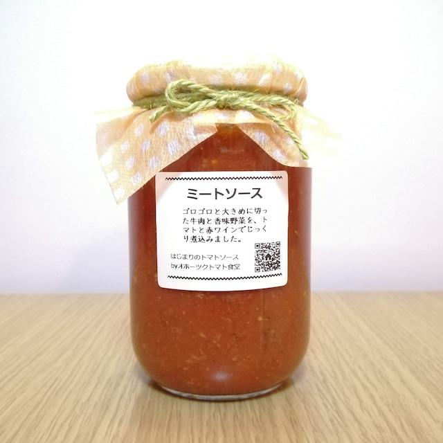 アレンジ無限大!まんぷくミートソース 300g(2人分)