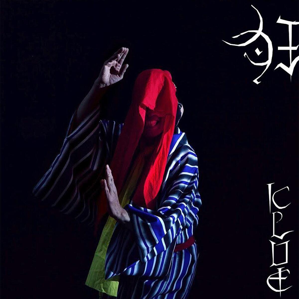 GEZAN - 狂 (KLUE) (CD)