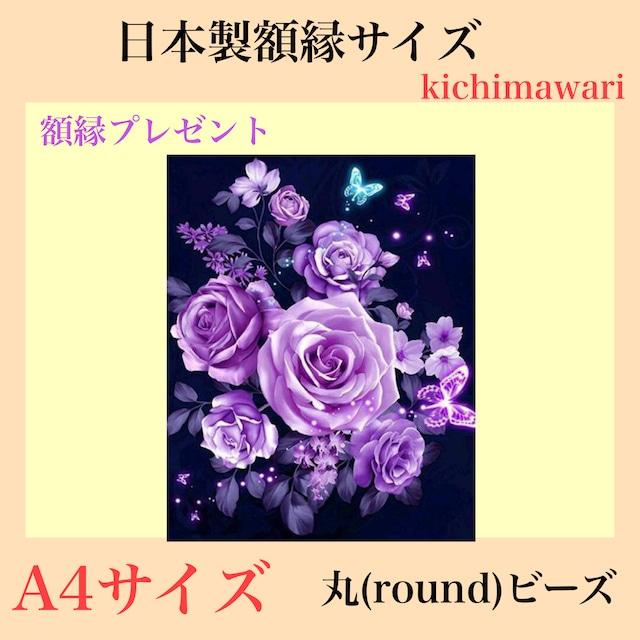 A4サイズ 丸ビーズ(round)【r7370】額縁プレゼント付き♡フルダイヤモンドアート
