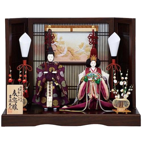 吉徳 雛人形 小三五親王飾り 立ち姿「春窓雛」