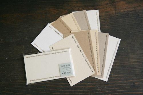 装飾罫線/小さなメッセージカード-ブンペル-