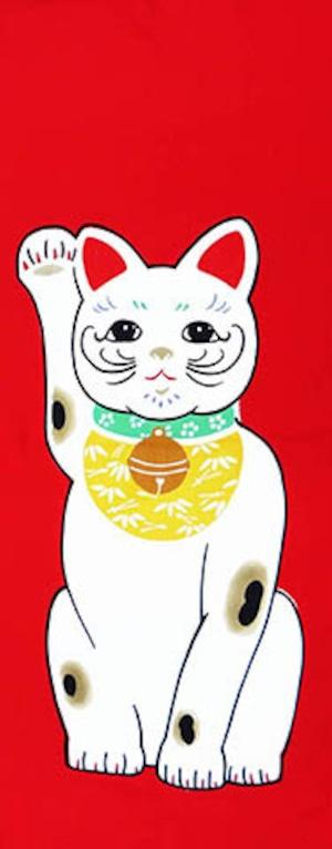 てぬぐい:招き猫