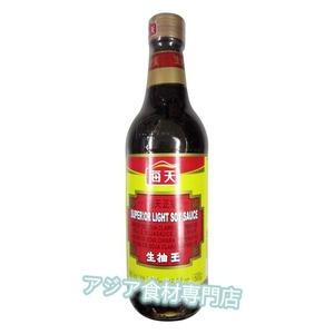 【常温便】海天生抽王(500ml)(海天醤油)