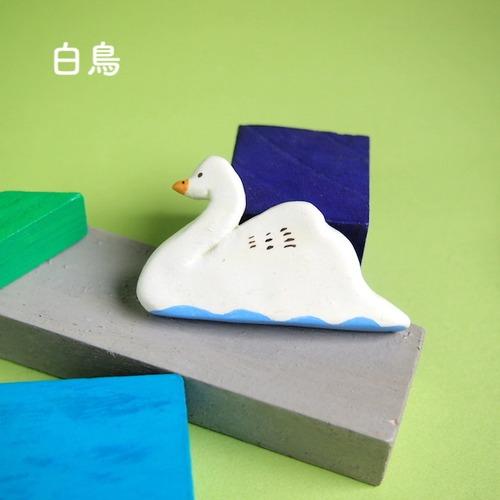 【リーウェン】動物ブローチ「白鳥」