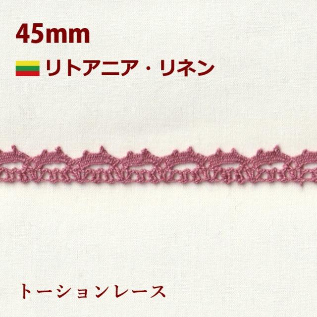 リトアニア製リネン トーションレース  麻トーションレース  縁取り 装飾 10cm単位 ハンドメイド 15mm幅 ピンク