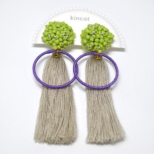 kincot メリーピアス(ライトグリーン×ベージュフリンジ)