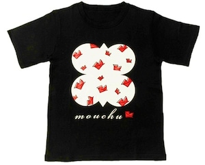 mouchu Tシャツ(ブラック)