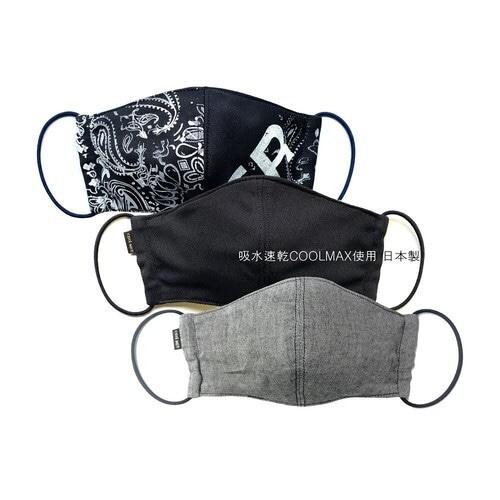 【新作夏用マスク3枚セット 吸水速乾COOLMAX使用 日本製】ブラック系マスク3枚セット