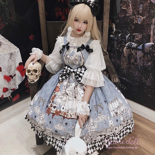 Alice's tea party dress