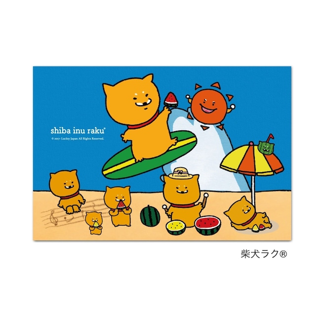 ポストカード(なつやすみ2019)