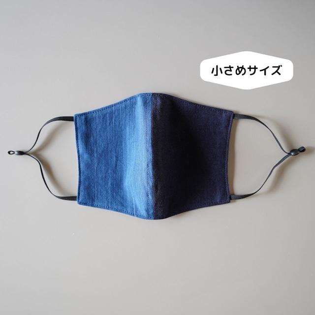 うしじま縫製 | 武州正藍染 マスク ★小さめサイズ・あさぎ/濃紺 切替★ オールシーズン