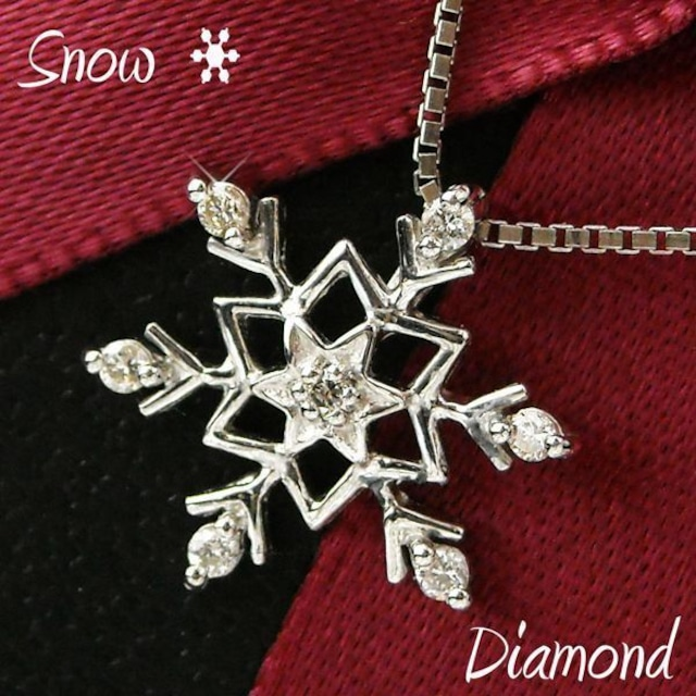 ネックレス 雪の結晶 スノー 18金ホワイトゴールド ダイヤモンド k18wg レディース