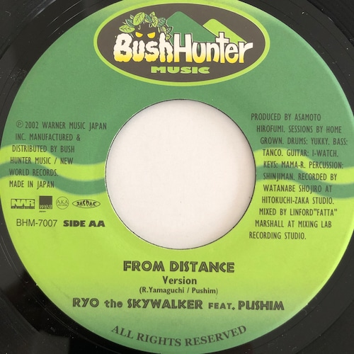 Ryo The Skywalker, Pushim - From Distance【7-20112】