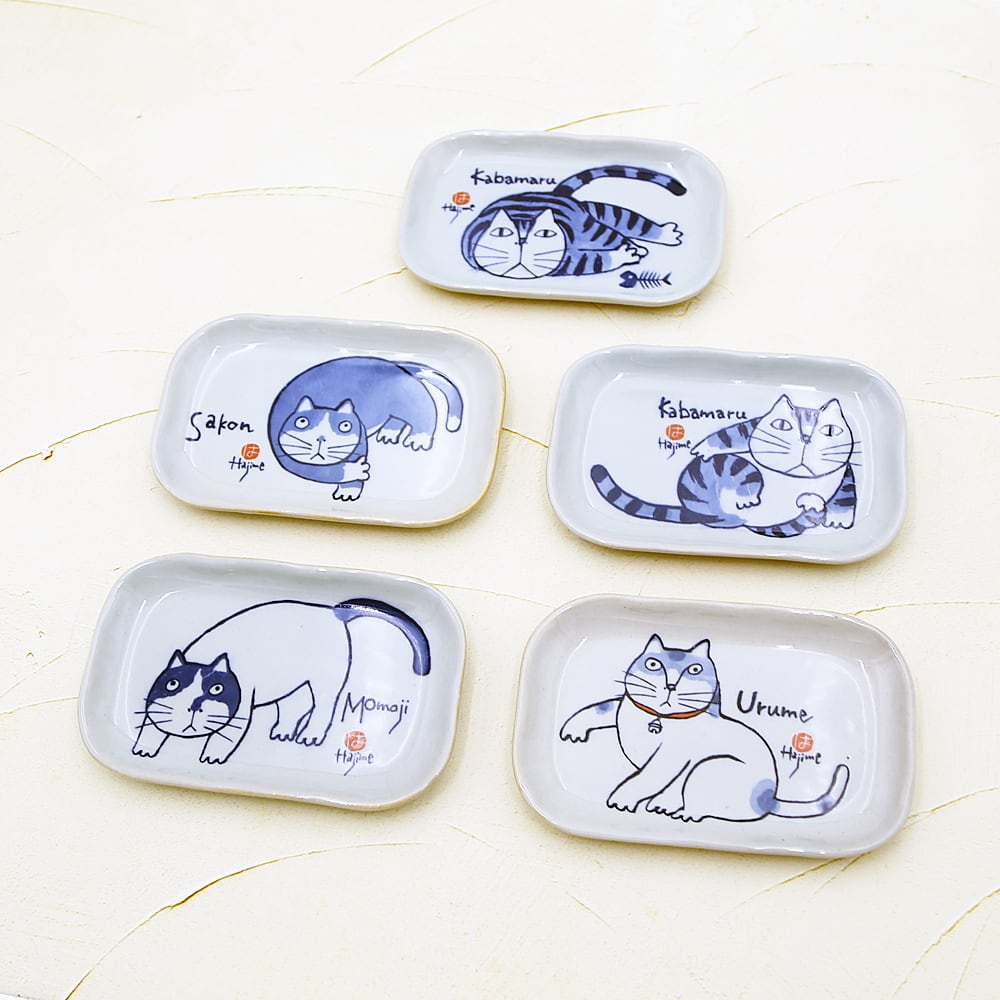 猫皿(やんちゃ猫長角皿揃)5枚組