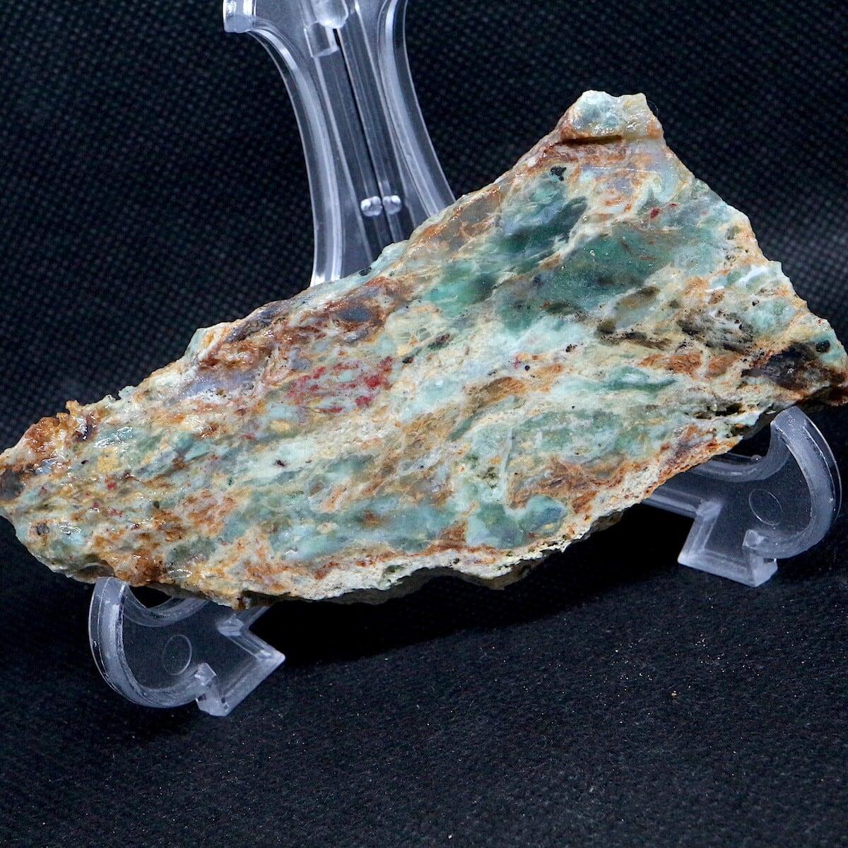 自主採掘!プラズマアゲート 90g AG157 原石 天然石 鉱物 パワーストーン