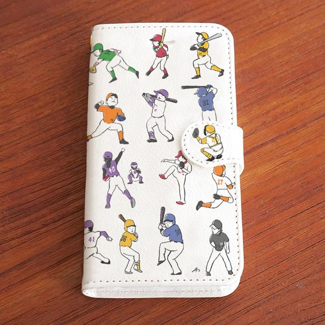 手帳型スマホケース 《ノーマル》iPhoneシリーズ【受注生産】