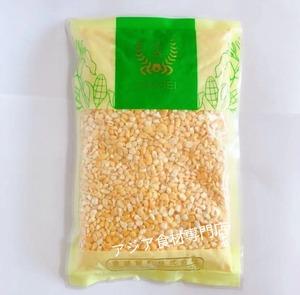 【常温便】大粒糯玉米碴(糯とうもろこし大粒)