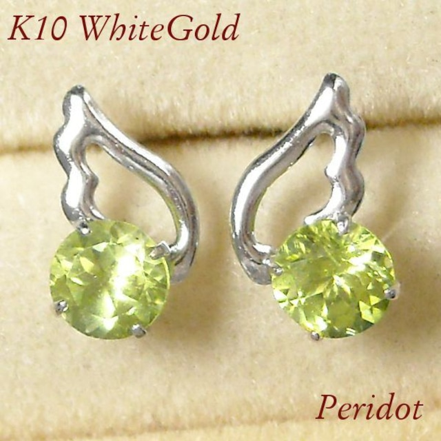ペリドット ピアス 天使の羽 レディース 天然石 一粒 8月誕生石 10金ホワイトゴールド