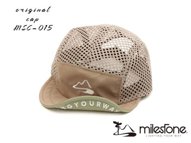 【milestone】 Full mesh cap (Late)