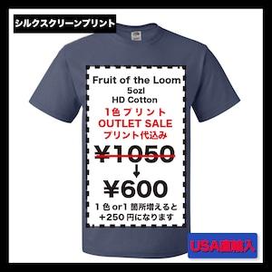 Fruit of the Loom HD Cotton Short Sleeve T-Shirt ★在庫限りのSALE (品番US3930R)