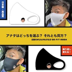 【346イラストバージョン】三四六オリジナルマスク 3D FIT MASK【送料無料】