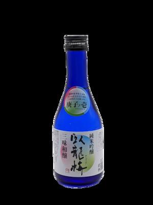 臥龍梅 純米吟醸 三味和醸 300ml