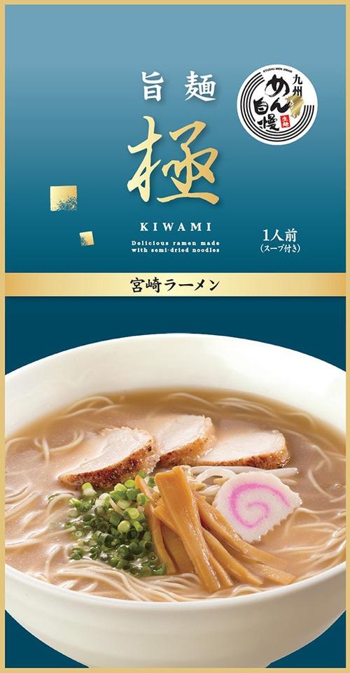 宮崎ラーメン × 4食の商品画像3