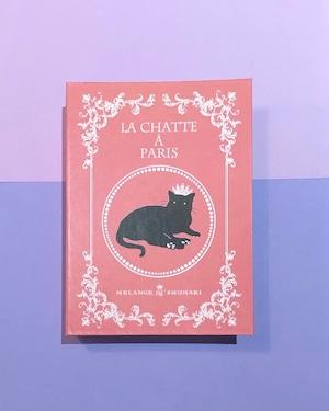 La Chatte a Paris 焼き菓子詰め合わせ(5個入り)