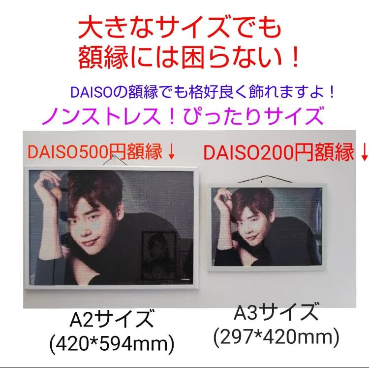 A2サイズ・四角ビーズ【s11018】フルダイヤモンドアート✨