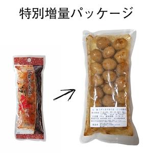 うずらのたまご燻製「ピリ辛」特別増量パッケージ