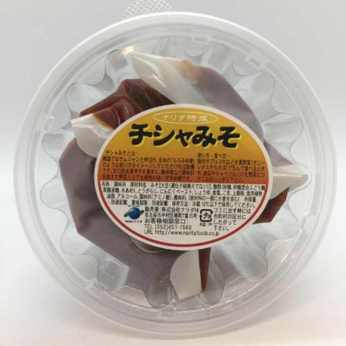 【冷蔵】ナリタ特選チシャ味噌/サムジャン【500g】