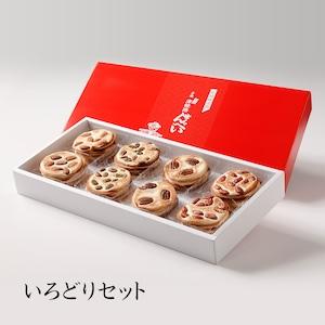 いろどりセット(豆・アーモンド・ピーカンナッツ・ピスタチオ 各1袋)