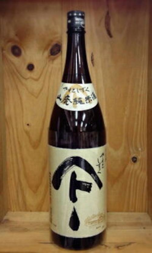 【秋田清酒】やまとしずく 山廃純米酒 1800ml