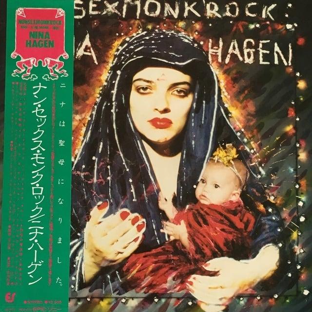 【LP・国内盤】ニナ・ハーゲン / ナン・セックス・モンク・ロック
